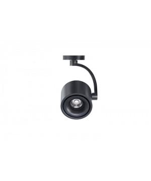 Точечный светильник Azzardo AZ2702 Costa arm