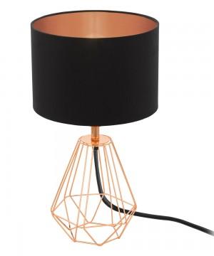 Настольная лампа Eglo 95787 Carlton 2