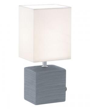 Настольная лампа Eglo 93044 Mataro