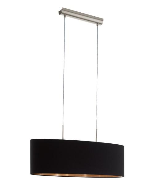 Подвесной светильник Eglo 94915 Pasteri