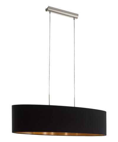 Подвесной светильник Eglo 94916 Pasteri