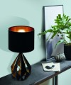 Настольная лампа Eglo 43077 Carlton 5 Фото - 1