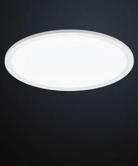 Eglo 97959 Sarsina-c