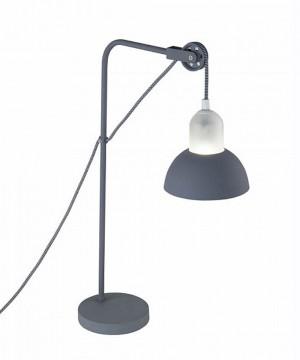 Настольная лампа Freya FR5008TL-01GR Luisa