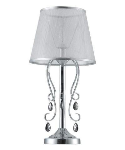 Настольная лампа FREYA FR2020-TL-01-CH Simone