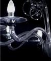 Подвесная люстра IDEAL LUX 043067 Armani SP6 Фото - 1