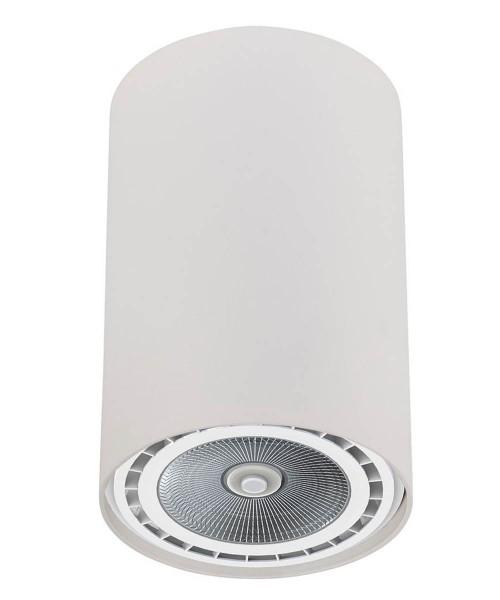Точечный светильник Nowodvorski 9481 Bit White M