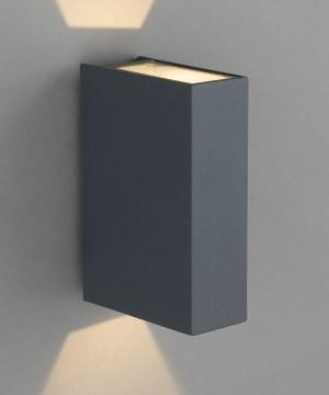 Уличный светильник Nowodvorski 4442 Dras