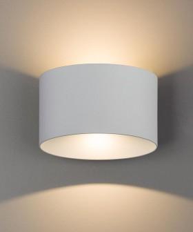 Nowodvorski 8140 Ellipses LED