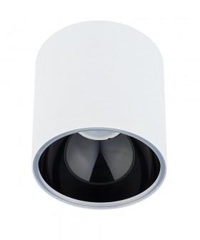 Nowodvorski 8195 Halo White/Black