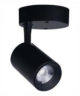 Nowodvorski 8994 Iris LED 7W