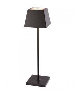 Настольная лампа Nowodvorski 8398 Mahe LED