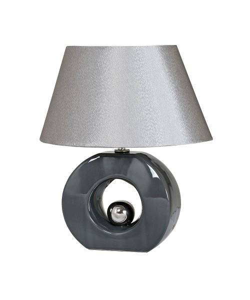 Настольная лампа NOWODVORSKI 5087 Miguel