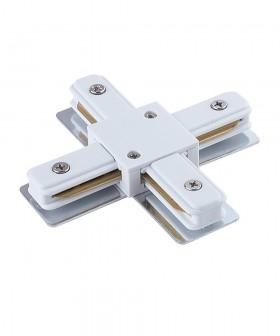 Nowodvorski 9190 Profile X-connector