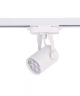 Nowodvorski 8315 Profile Store LED Pro White