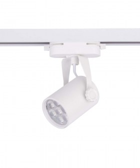 Nowodvorski 8316 Profile Store LED Pro White