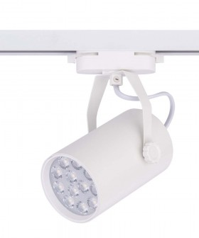 Nowodvorski 8320 Profile Store LED Pro White