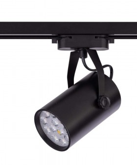 Nowodvorski 8322 Profile Store LED Pro Black