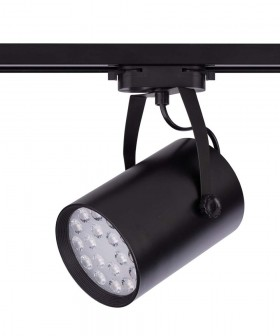 Nowodvorski 8327 Profile Store LED Pro Black