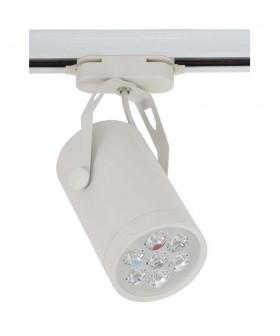 Nowodvorski 5948 Profile Store LED 7W