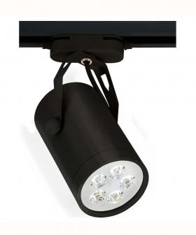Nowodvorski 6824 Profile Store LED 5W