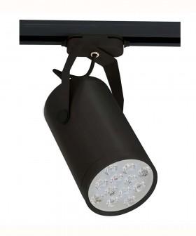 Nowodvorski 6826 Profile Store LED 12W