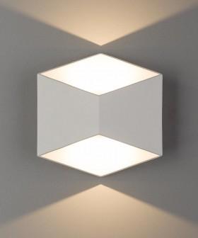 Nowodvorski 8143 Triangles LED