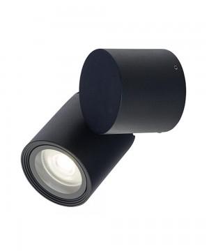 Настенный светильник Nowodvorski 8160 Tubings