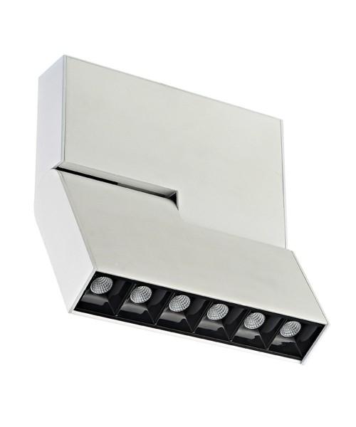 Магнитный светильник PRIDE 7006 Lunar  white
