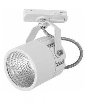 TK Lighting 4144 Tracer