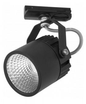 TK Lighting 4145 Tracer