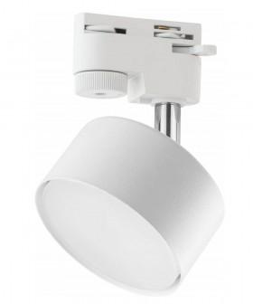 TK Lighting 4397 Tracer
