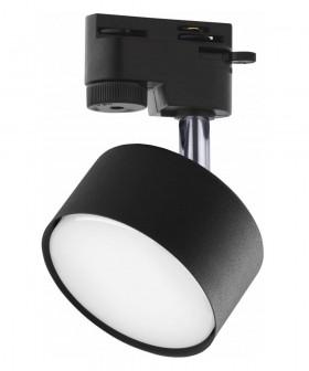 TK Lighting 4398 Tracer