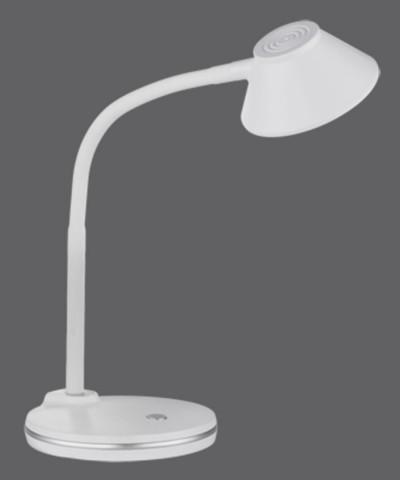 Настольная лампа REALITY R52191101 Berry