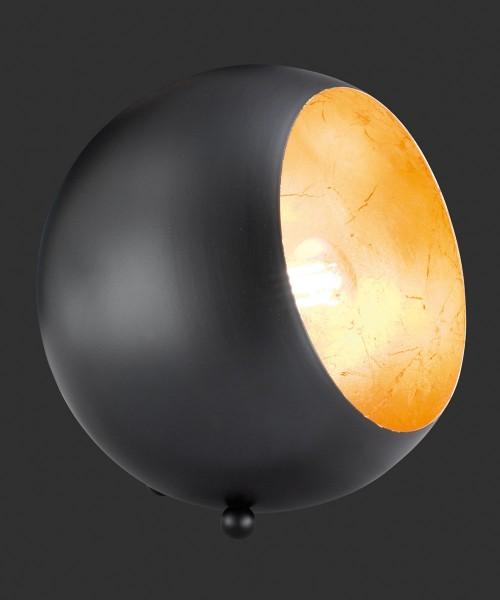 Настольная лампа Reality R50101032 Billy
