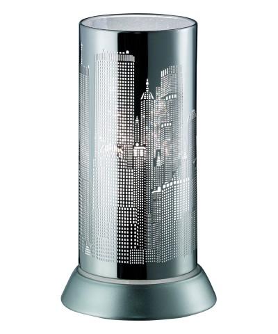 Настольная лампа REALITY R50081006 City