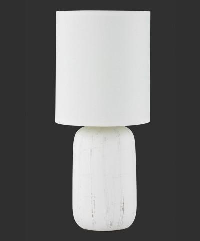 Настольная лампа REALITY R50411001 Clay