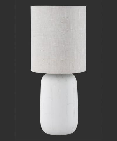 Настольная лампа REALITY R50411025 Clay