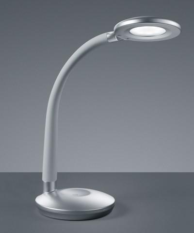 Настольная лампа REALITY R52721187 Cobra
