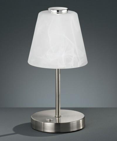 Настольная лампа REALITY R52541907 Emmy