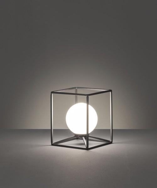 Настольная лампа REALITY R50401032 Gabbia