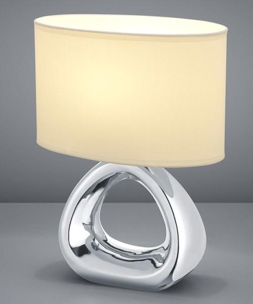 Настольная лампа REALITY R50841089 Gizeh