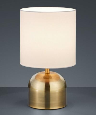 Настольная лампа REALITY R59071004 Jan