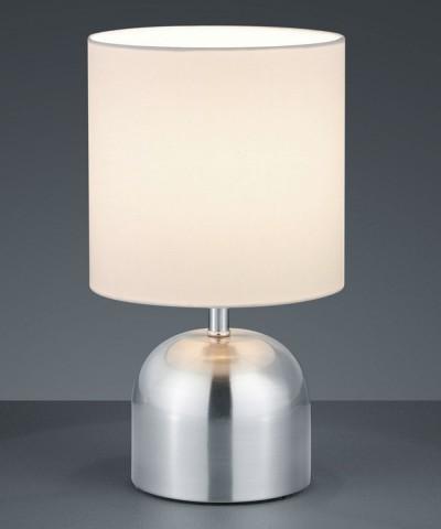 Настольная лампа REALITY R59071007 Jan