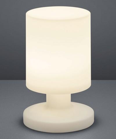 Настольная лампа REALITY R57071101 Lora