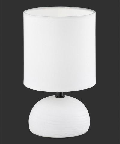 Настольная лампа REALITY R50351001 Luci