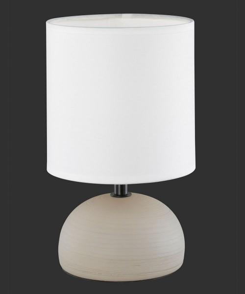 Настольная лампа Reality R50351025 Luci