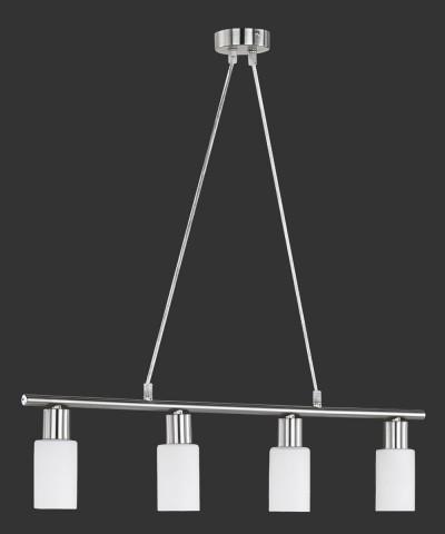 Подвесной светильник Reality R30014007 Mars