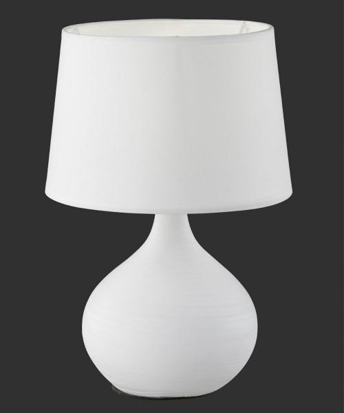 Настольная лампа R50371001 Martin