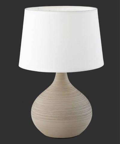 Настольная лампа R50371025 Martin